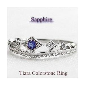 【正規通販】 指輪 レディース ピンキーリング ティアラ サファイア リング 9月誕生石 ホワイトゴールドK10 ホワイトデー プレゼントに, Tredici a7d73c0f