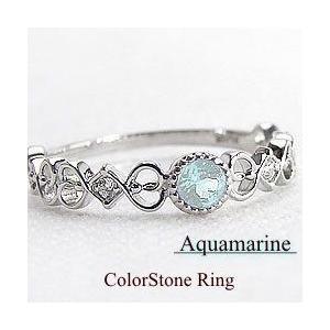 【SALE】 指輪 レディース ピンキーリング アクアマリンリング K10WG 3月誕生石 天然ダイヤモンド カラーストーン bs03 ホワイトデー プレゼントに, PC&家電《CaravanYU》 5b6276f9