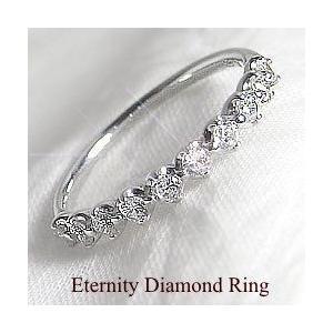 大割引 指輪 レディース ピンキーリング エタニティリング ダイヤモンド ピンキーリング 10石 0.30ct レディース ホワイトゴールドK18 0.30ct 指輪 ホワイトデー プレゼントに, アバソン:16f453bd --- airmodconsu.dominiotemporario.com