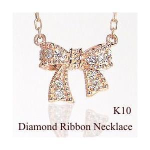 【初売り】 ネックレス レディース リボンネックレス ダイヤモンド 10金 ゴールド ペンダント ホワイトデー プレゼントに, 【楽天ランキング1位】 924bbe4b