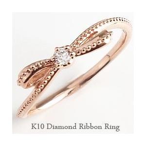 人気が高い 指輪 レディース ピンキーリング リボンリング ピンキーリング 10金 ダイヤモンド K10 rr ホワイトデー プレゼントに, ペットランド熊取 998992d9