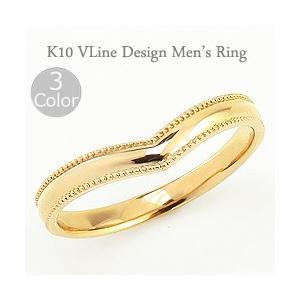 【超歓迎された】 メンズリング ミルウチ 加工 Vライン 10金 men's ring 指輪 シンプル デザイン 通販 ネット ホワイト ピンク イエロー, 飛騨高山ファクトリー公式通販 0bcf68d6