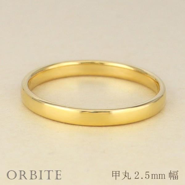グランドセール 甲丸 指輪 2.5ミリ幅 18金 リング レディース K18 ゴールド シンプル リング 結婚指輪 ペアリング 日本製 ホワイトデー プレゼントに, マクベツチョウ 32289f84