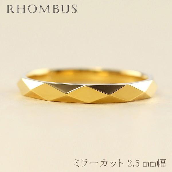 完璧 ひし形カットリング ホワイトデー 2.5ミリ幅 結婚指輪 10金 指輪 メンズ K10 シンプル リング 結婚指輪 K10 ペアリング 日本製 ホワイトデー プレゼントに, ミタカシ:ebe62de2 --- airmodconsu.dominiotemporario.com