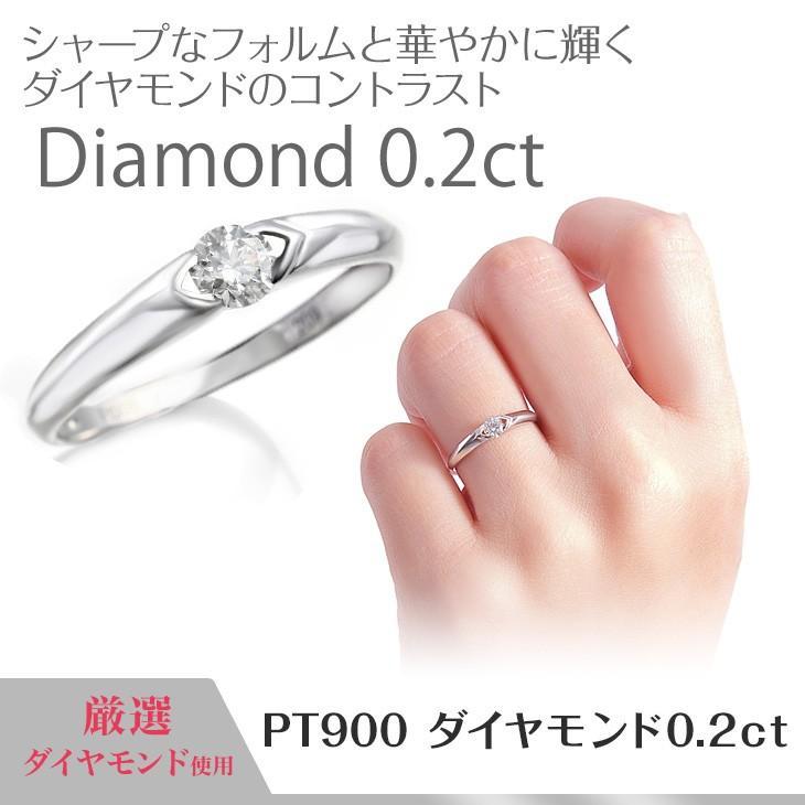 カラット ダイヤ 0.2
