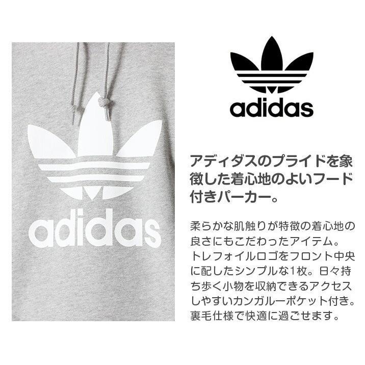 valor por dinero excepcional gama de estilos diseño elegante adidas originals アディダス オリジナルス 長袖 パーカー TREFOIL ...