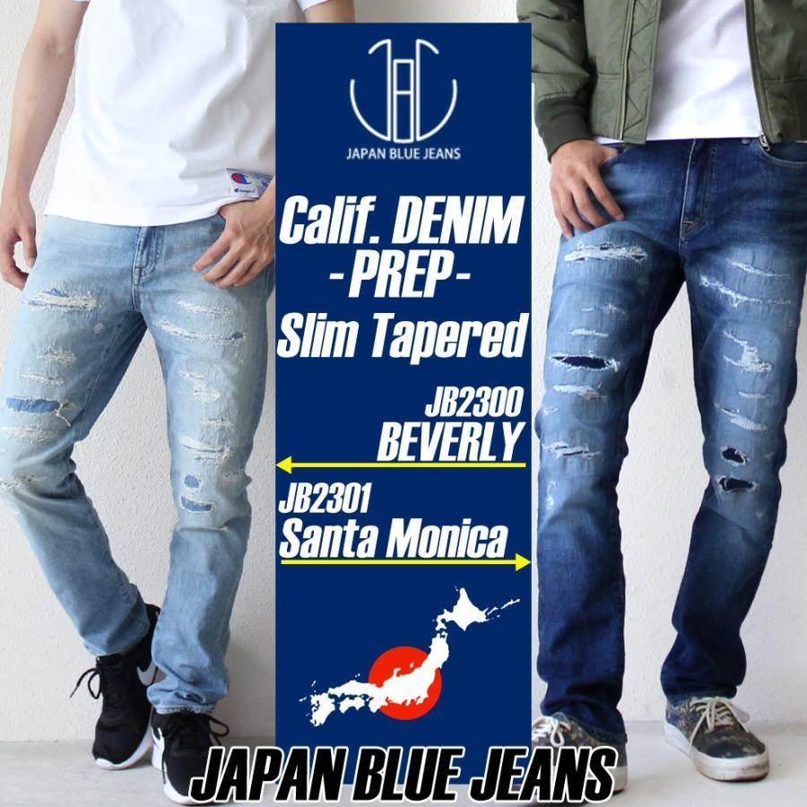 ジャパンブルージーンズ カリフ デニム ビバリー サンタモニカ JAPAN 青 JEANS CALIF BEVERLY Santa Monica プレップ デニムパンツ JB2300-BE-JB2301-SM