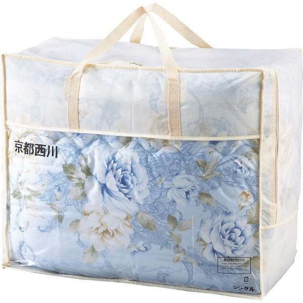 京都西川 ウール掛けふとん ブルー ギフト 内祝い 出産内祝い お祝い 香典返し J1J
