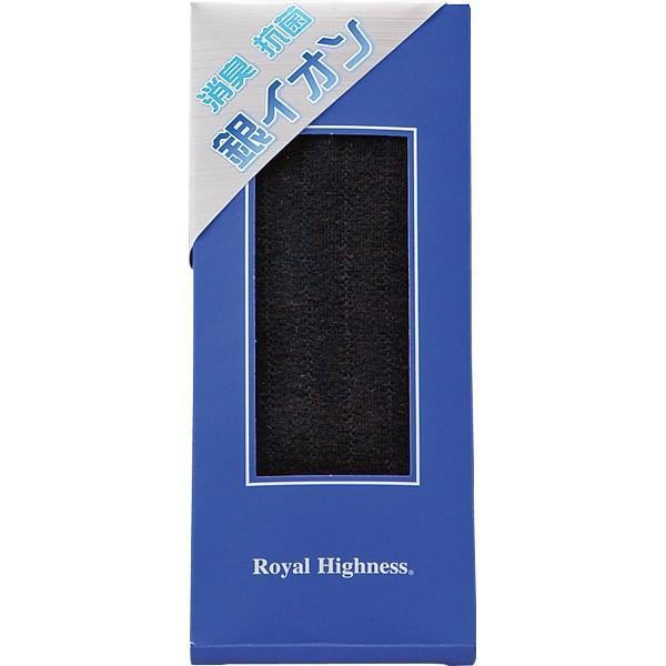 ロイヤルハイネス 銀イオンビジネスソックス ブラック 〈N-088〉 〈B5〉 ちょっとしたプレゼント 粗品 記念品|jyoei