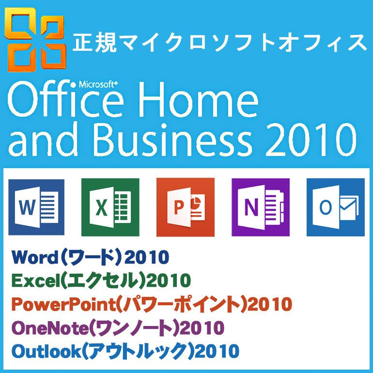 Microsoft Office Home and Business 2010付 当店カスタマイズ 中古 デスクトップパソコン富士通  ESPRIMO D588/CX Windows10 Core i3 9100 メモリ8GB SSD480GB|jyohokaikan-ys|09
