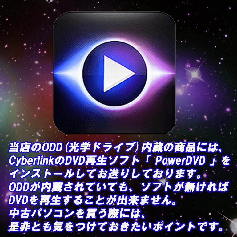 安心の1年保証! 当店カスタマイズ 中古 デスクトップパソコン 富士通  ESPRIMO D588/CX Windows10 Core i3 9100 3.60GHz メモリ8GB 新品SSD240GB DVDマルチ|jyohokaikan-ys|10