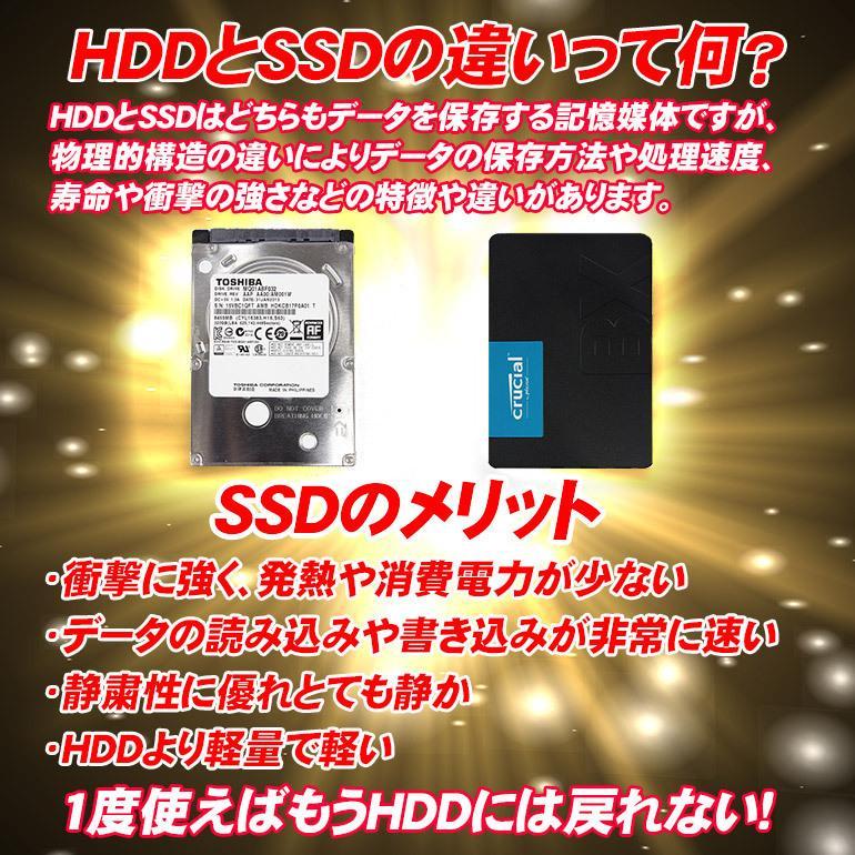 安心の1年保証! 当店カスタマイズ 中古 デスクトップパソコン 富士通  ESPRIMO D588/CX Windows10 Core i3 9100 3.60GHz メモリ8GB 新品SSD480GB DVDマルチ jyohokaikan-ys 11