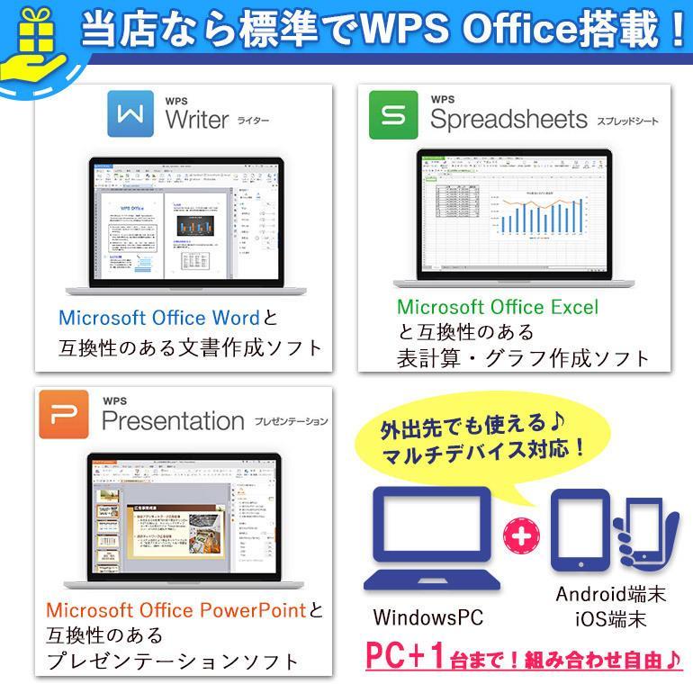 安心の1年保証! 当店カスタマイズ 中古 デスクトップパソコン 富士通  ESPRIMO D588/CX Windows10 Core i3 9100 3.60GHz メモリ8GB 新品SSD480GB DVDマルチ jyohokaikan-ys 09