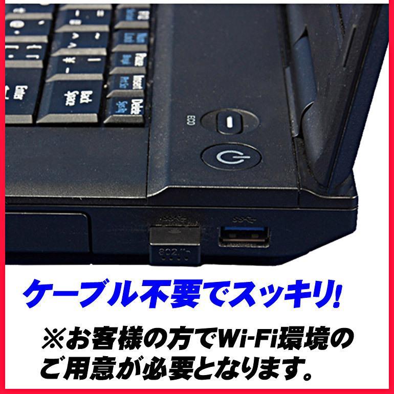 無線LAN子機セット!当店カスタマイズ 中古 デスクトップパソコン 富士通  ESPRIMO D588/CX Windows10 Core i3 9100 3.60GHz メモリ8GB 新品SSD480GB DVDマルチ jyohokaikan-ys 13
