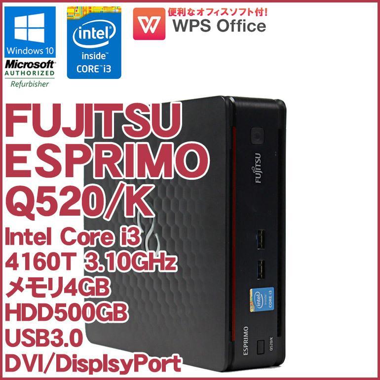 FUJITSU ESPRIMO Q520/K