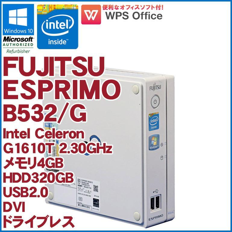 FUJITSU ESPRIMO B532/G