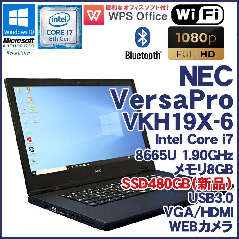 NEC VersaPro VKH19X-6