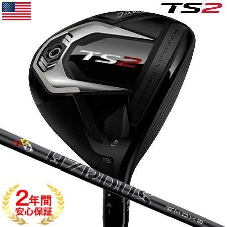 タイトリスト TITLEIST 2018 TS2 フェアウェイウッド [ProjectX HZRDUS SMOKE 黒 70装着](USA直輸入品) USモデル