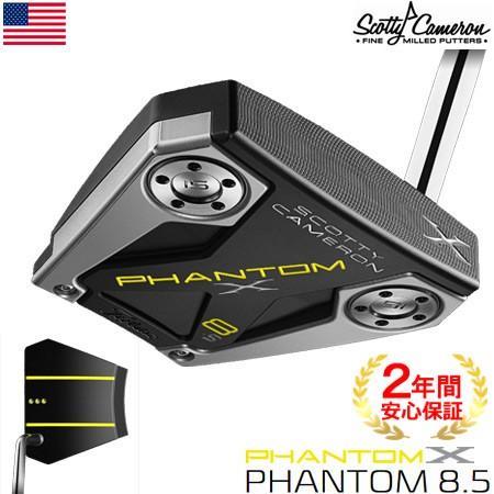 スコッティキャメロン 2019 PHANTOM X パター(8.5) ローベンドシャフト USA直輸入品