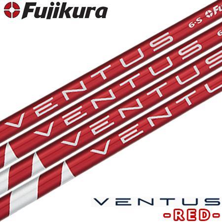 フジクラ 2019 VENTUS 赤 (ヴェンタス/ベンタス レッド) カーボンシャフト USA直輸入品