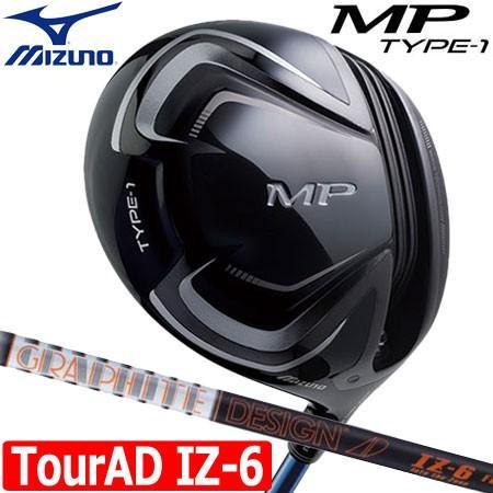 ミズノ MIZUNO MP TYPE-1 435cc ドライバー [TourAD IZ-6装着] (日本正規品)