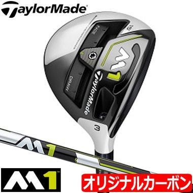 テーラーメイド TaylorMade 2017 M1 フェアウェイウッド [オリジナルカーボン装着](日本正規品)