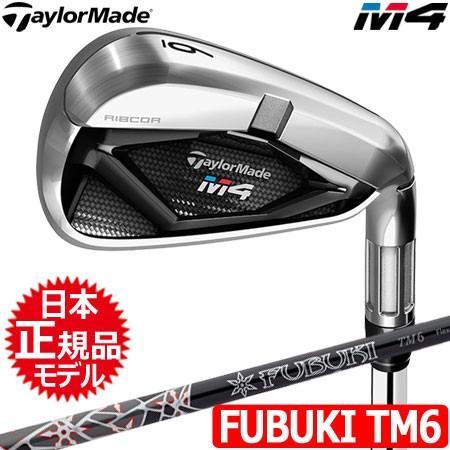 テーラーメイド 2018 M4 アイアン 6本組(5I-PW) [FUBUKI TM6 カーボン装着](日本正規品)2018Mシリーズ