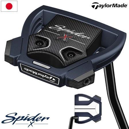 テーラーメイド 2019 SPIDER X パター (青/白い) シングルベンドネック 日本正規品