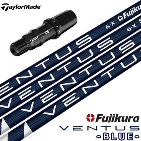 テーラーメイド ブラックスリーブ付きシャフト Fujikura VENTUS (Original One/M6/M5/M4/M3/M2/M1/RBZ/R15)