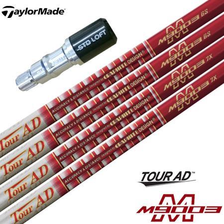 テーラーメイド シルバースリーブ付きシャフト TourAD M9003 (GLOIRE F2/Original One/M6/M5/M4/M3/M2/M1/RBZ/R15)