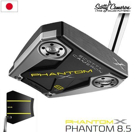 スコッティキャメロン 2019 PHANTOM X パター(8.5) ローベンドシャフト 日本正規品【5月発売予定/日本モデル】