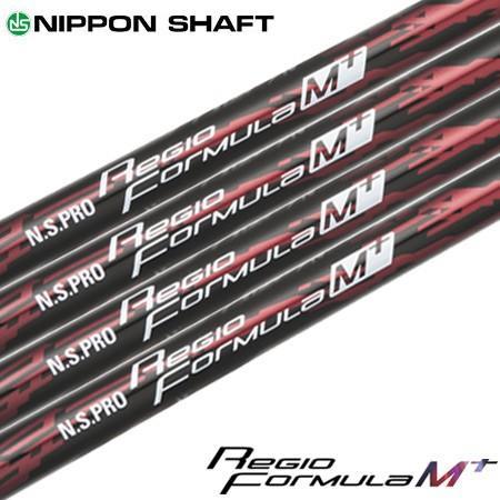 日本シャフト N.S.PRO Regio Formula M+ ウッド用カーボンシャフト 日本正規品