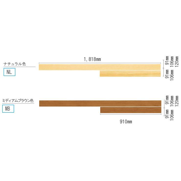 床 無垢フローリング ピノアース 浮造り FG9433S-K7-■ 910×106×12mm 36枚 3.47平米 入りWOODONE ウッドワン 床材 フローリング|jyu-tus|02