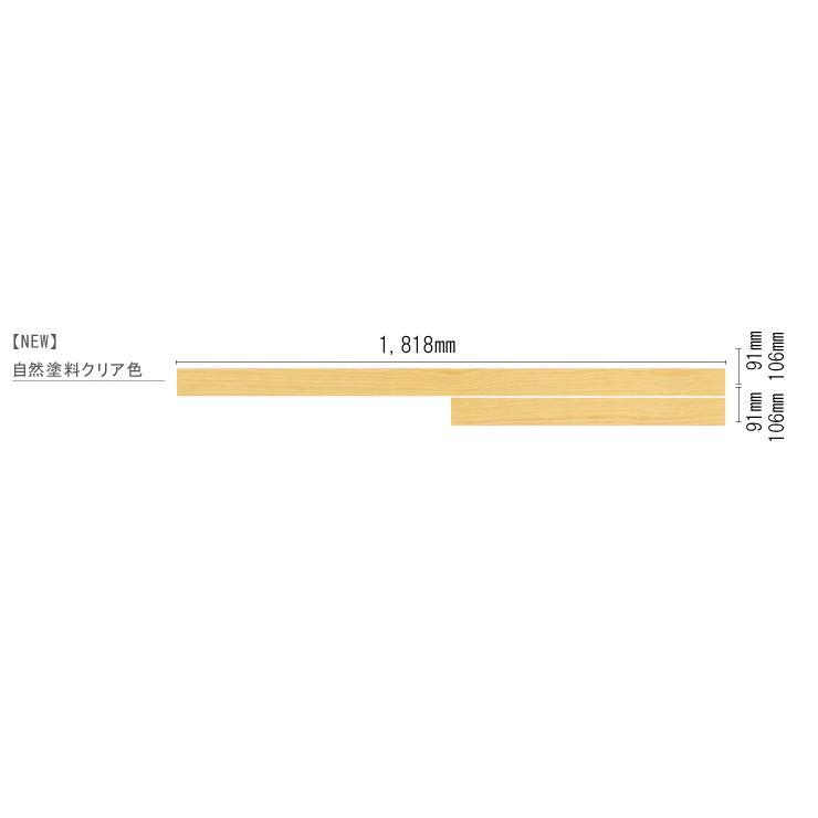 無垢フローリング ピノアース 3尺タイプ  910×106×12.0mm 36枚 3.47平米 1坪入 自然塗料クリア色ウッドワン WOODONE|jyu-tus|02