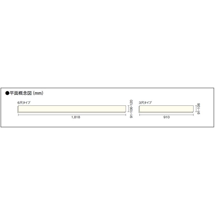 無垢フローリング ピノアース 3尺タイプ  910×106×12.0mm 36枚 3.47平米 1坪入 自然塗料クリア色ウッドワン WOODONE|jyu-tus|04