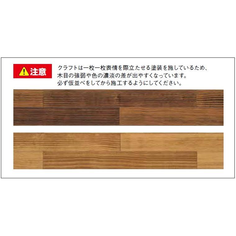無垢フローリング ピノアース 6尺タイプ  1818×91×12.0mm 20枚 3.31平米 1坪入 自然塗料クリア色ウッドワン WOODONE jyu-tus 11