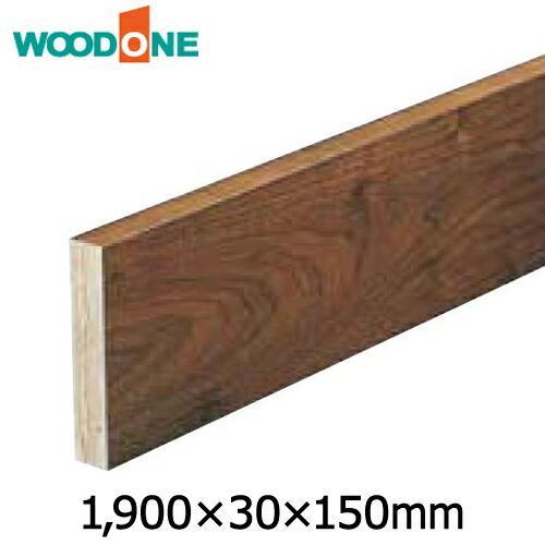 玄関廻り部材 玄関巾木 艶消し仕上げ   1900×30×150mm WOODONE ウッドワン 床材 フローリング|jyu-tus