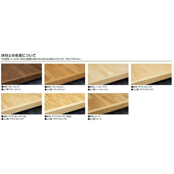 玄関廻り部材 玄関巾木 艶消し仕上げ   1900×30×150mm WOODONE ウッドワン 床材 フローリング|jyu-tus|03