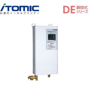 器 代 電気 温水 電気