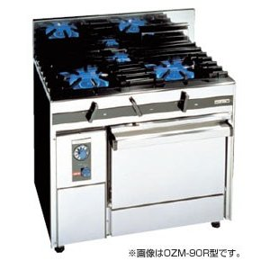 *オザキ*OZ2S-120R[10780061] 業務用 ガスレンジ 内管式 奥行600mm 5口タイプ