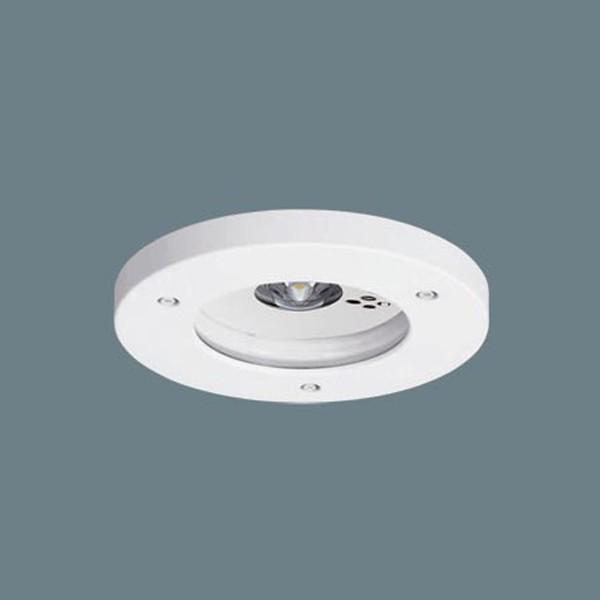 【NNFB93716J】パナソニック LED 専用型 防湿型・防雨型埋込穴φ150 LED低天井用(〜8m) 【panasonic】