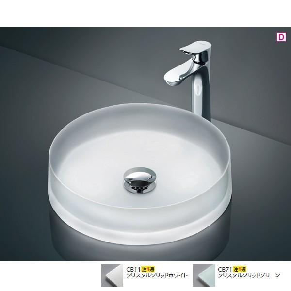 【MR700】TOTO 洗面器 クリスタルボウル 受注生産品 【トートー】