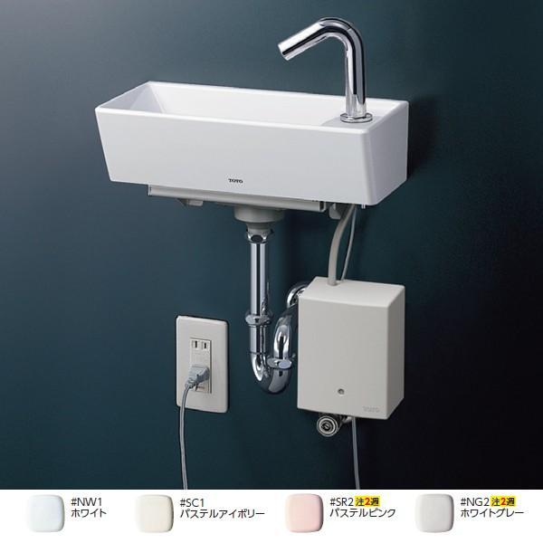 【LSE50AS】TOTO 壁掛手洗器 角形 セット一式 手洗器·自動水栓セット 【トートー】