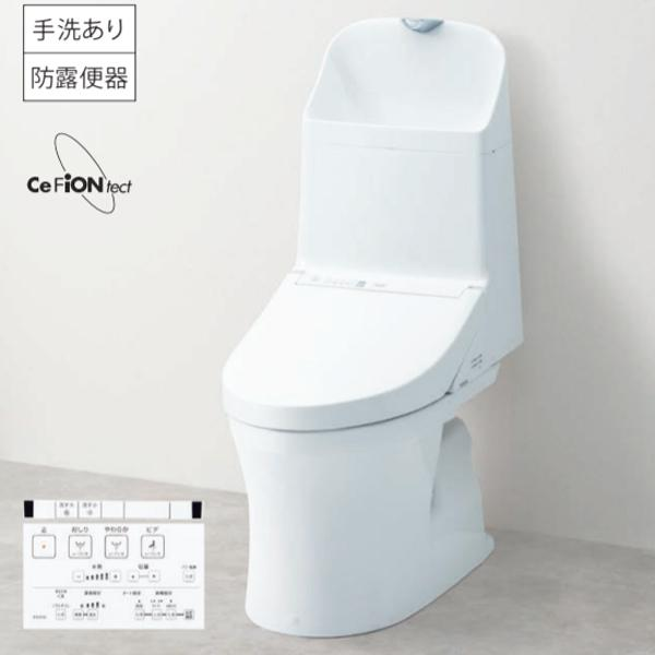 【TOTO】 CES9155M  ウォシュレット一体型便器ZR1 リフォーム用 床排水305·540mm 手洗あり