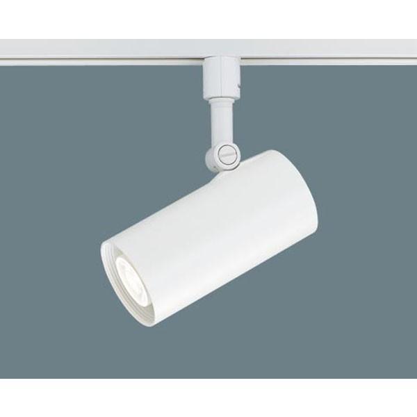 【LGB54246LU1】パナソニック 配線ダクト取付型 LED(調色) LED(調色) LED(調色) スポットライト ビーム角30度・集光タイプ 調光タイプ(ライコン別売) 【panasonic】 076