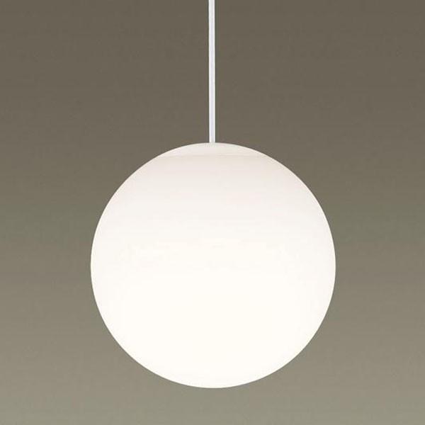 【LGB15041WZ】パナソニック 半埋込吊下型LED(電球色)ダイニング用ペンダントMODIFY(モディファイ)スフィア型 【panasonic】