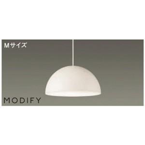 【LGB15142WZ】パナソニック 引掛シーリング吊下型 LED(電球色) ダイニング用ペンダント MODIFY(モディファイ) 【panasonic】
