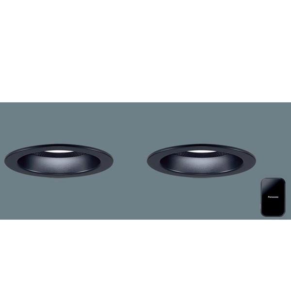 【XLGB79005LB1】パナソニック 天井埋込型 LED(昼白色) LED(昼白色) ベースダウンライト 美ルック・浅型10H・高気密SB形【Panasonic】