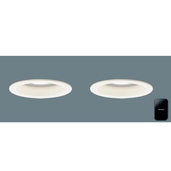 【XLGB79012LB1】パナソニック 天井埋込型 LED(電球色) LED(電球色) ベースダウンライト 美ルック・浅型10H・高気密SB形 【Panasonic】