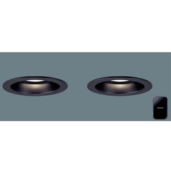 【XLGB79017LB1】パナソニック 天井埋込型 LED(電球色) ベースダウンライト ベースダウンライト 美ルック・浅型10H・高気密SB形 【Panasonic】